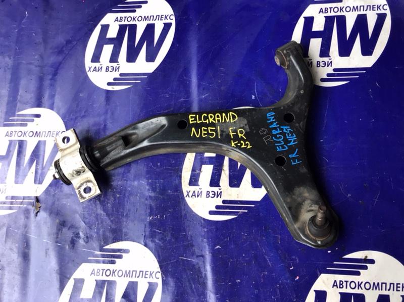 Рычаг Nissan Elgrand NE51 VQ35 передний правый (б/у)