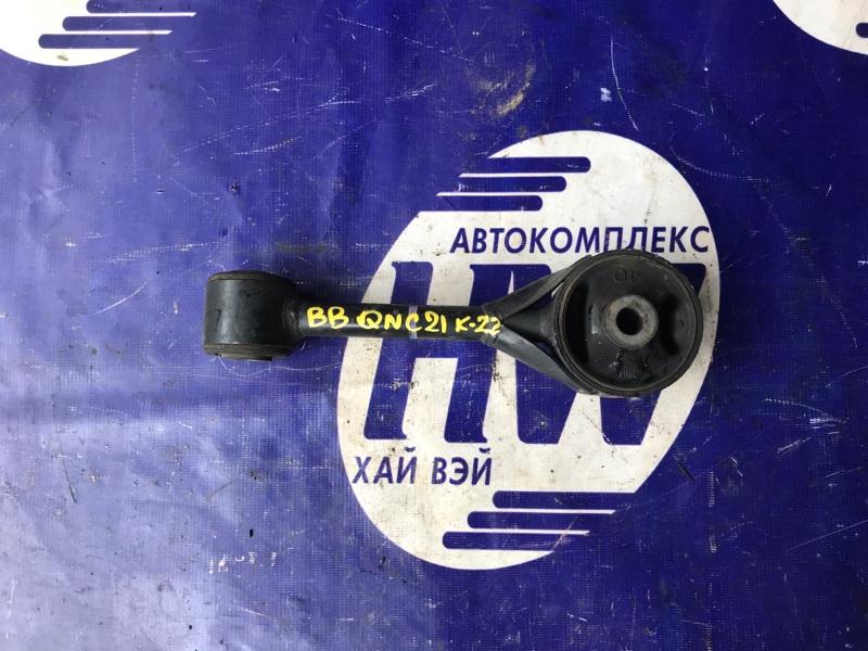 Подушка двс Toyota Bb QNC21 3SZ задняя (б/у)