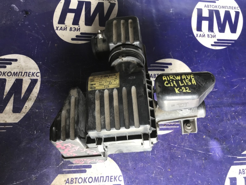 Корпус воздушного фильтра Honda Airwave GJ1 L15A (б/у)