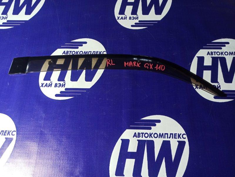 Ветровик Toyota Mark Ii GX110 1G задний левый (б/у)