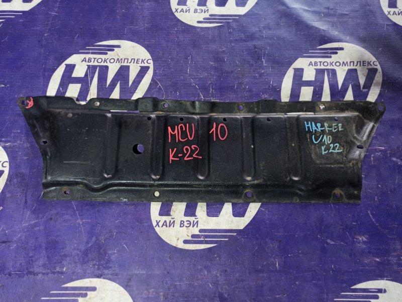 Защита двигателя Toyota Harrier MCU10 1MZ (б/у)