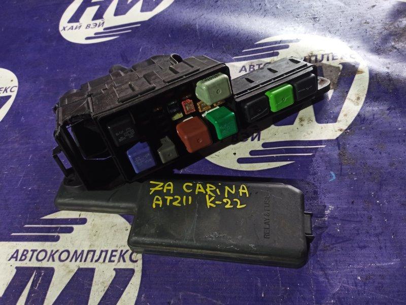 Блок предохранителей Toyota Carina AT211 7A (б/у)