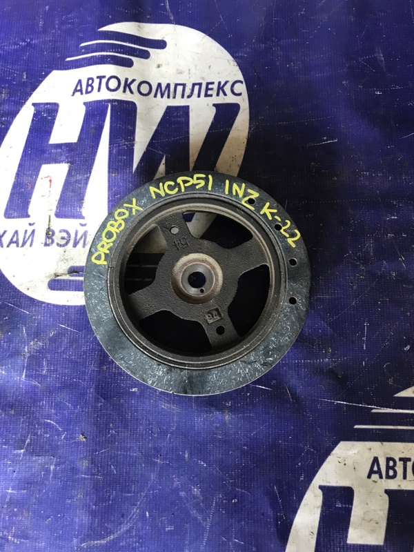 Шкив коленвала Toyota Probox NCP51 1NZ (б/у)