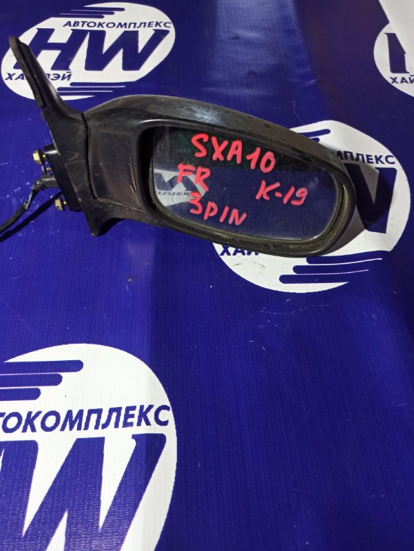Зеркало Toyota Rav4 SXA10 3SFE правое (б/у)