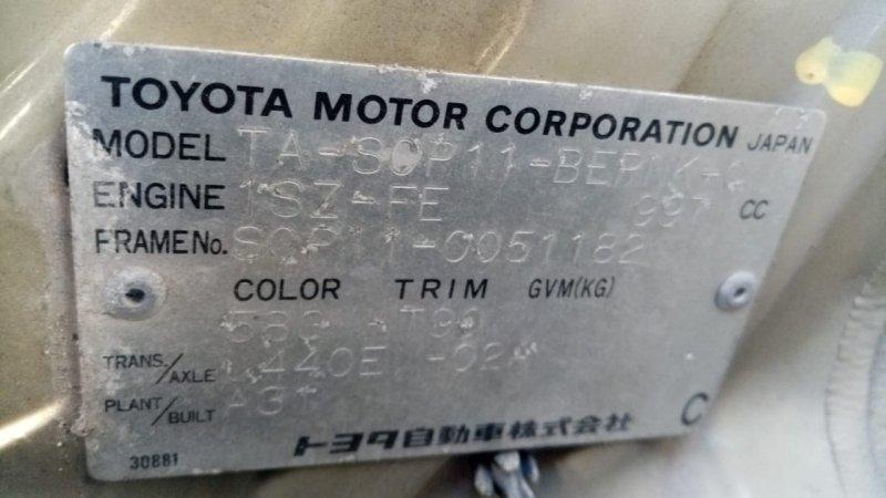 Автомат Toyota Platz SCP11 1SZ (б/у)