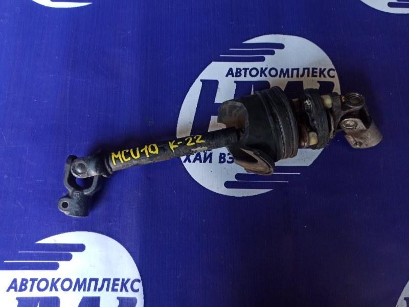 Рулевой карданчик Toyota Harrier MCU10 1MZ (б/у)