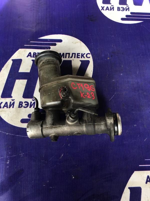 Главный тормозной цилиндр Toyota Caldina CT196 2C (б/у)