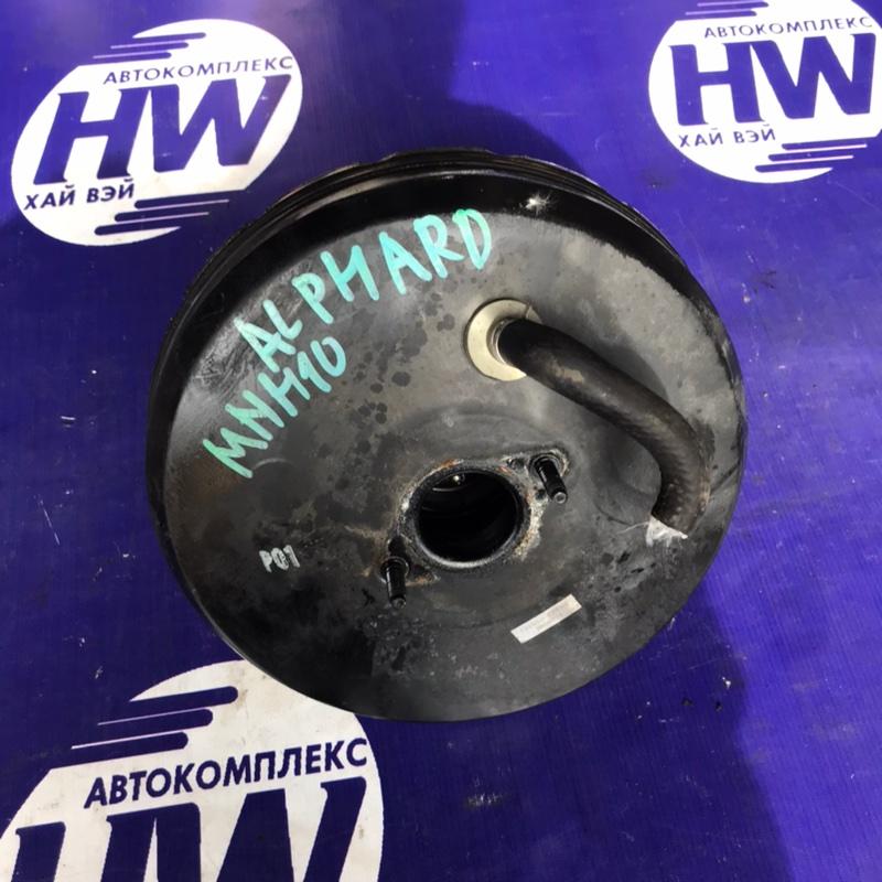 Вакумник тормозной Toyota Alphard MNH10 1MZ (б/у)