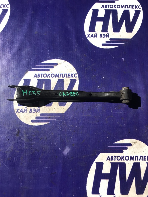 Рычаг Nissan Laurel HC35 RB20 задний (б/у)