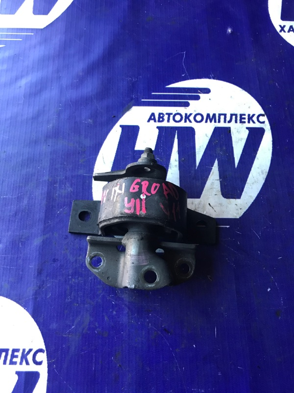 Подушка двс Nissan Wingroad WFY11 QG15 правая (б/у)