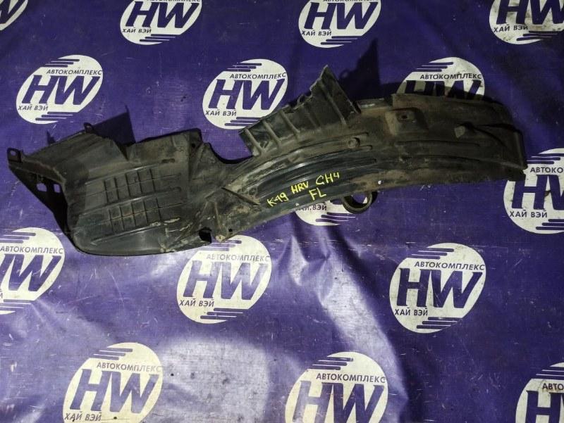 Подкрылок Honda Hr-V GH4 D16A передний левый (б/у)