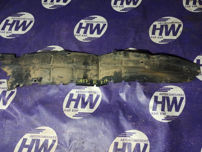 Подкрылок Isuzu Bighorn UBS73GW 4JX1 передний левый (б/у)