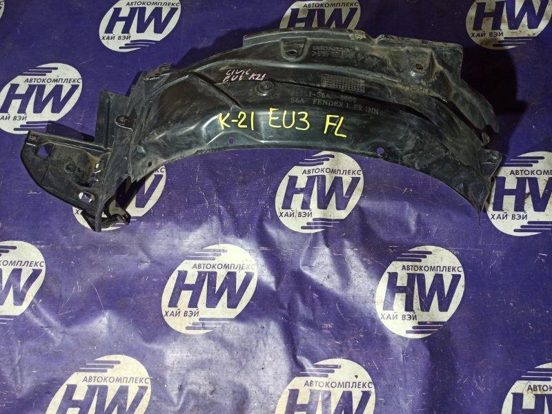 Подкрылок Honda Civic EU3 D17A передний левый (б/у)