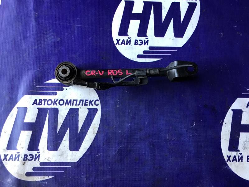 Рычаг Honda Cr-V RD5 K20A задний левый (б/у)