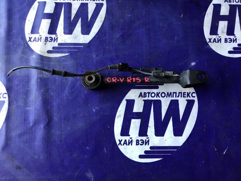 Рычаг Honda Cr-V RD5 K20A задний правый (б/у)