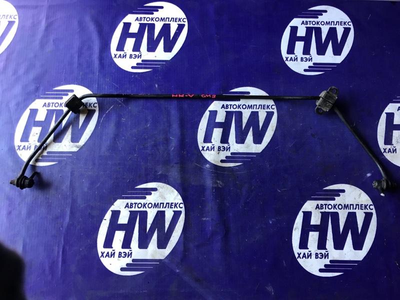 Стабилизатор Honda Hr-V GH3 D16A задний (б/у)