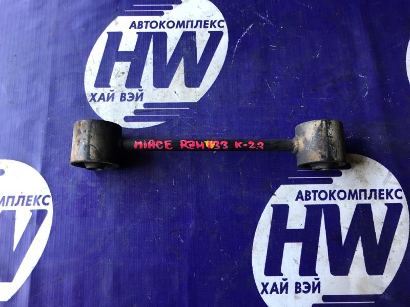 Рычаг Toyota Hiace RZH133 2RZ задний (б/у)