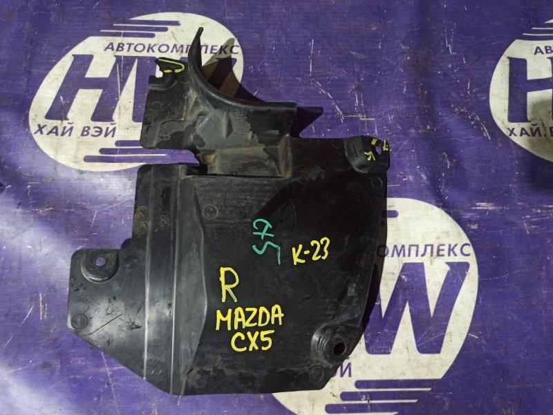 Защита двигателя Mazda Cx-5 KE2FW SH правая (б/у)