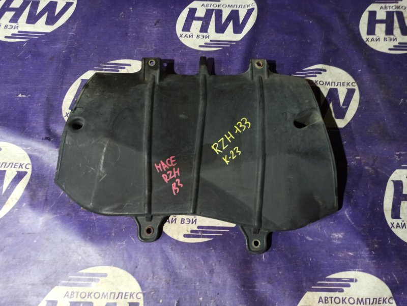 Защита двигателя Toyota Hiace RZH133 2RZ (б/у)