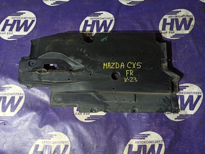 Защита двигателя Mazda Cx-5 KE2FW SH (б/у)