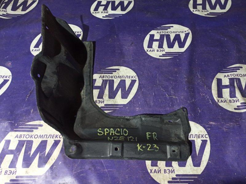 Защита двигателя Toyota Corolla Spacio NZE121 1NZ правая (б/у)