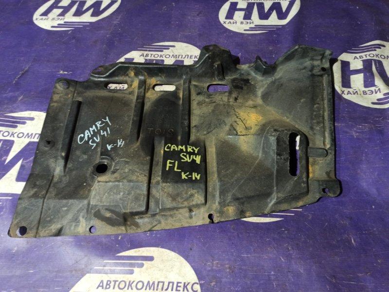 Защита двигателя Toyota Camry SV41 3S левая (б/у)