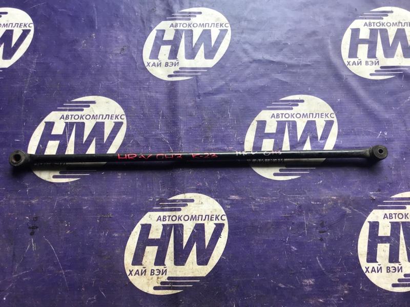Рычаг Honda Hr-V GH3 D16A задний (б/у)