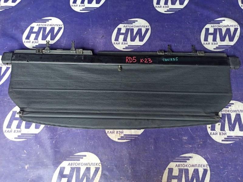 Шторка багажника Honda Cr-V RD5 K20A (б/у)