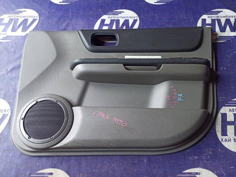 Обшивка двери Nissan X-Trail NT30 QR20 передняя правая (б/у)