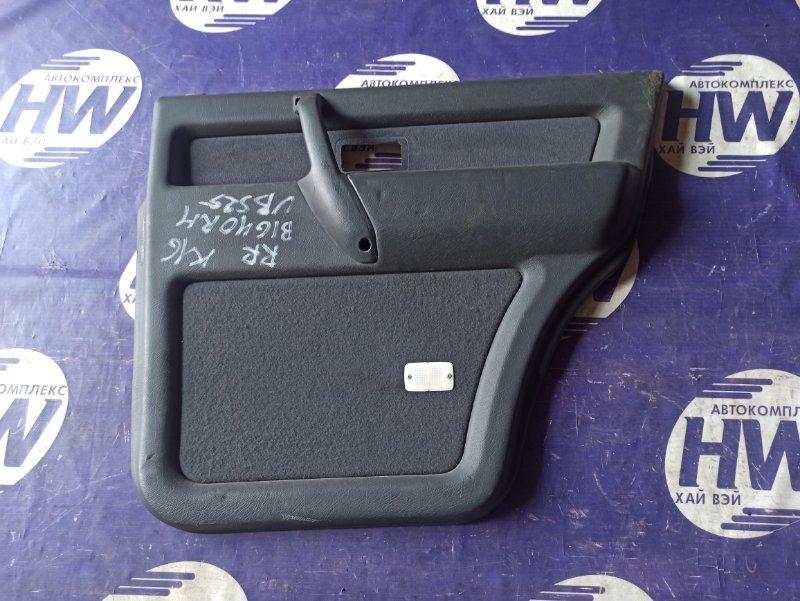 Обшивка двери Isuzu Bighorn UBS25 6VD1 задняя правая (б/у)