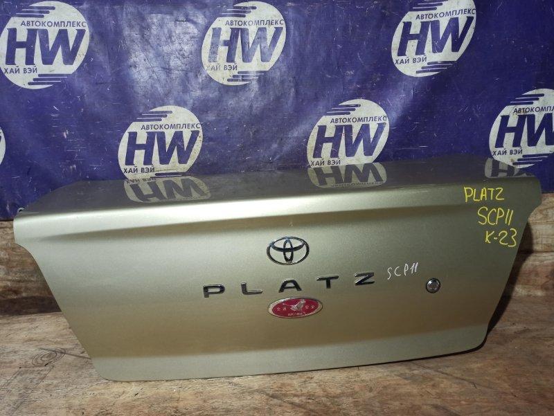 Крышка багажника Toyota Platz SCP11 1SZ (б/у)