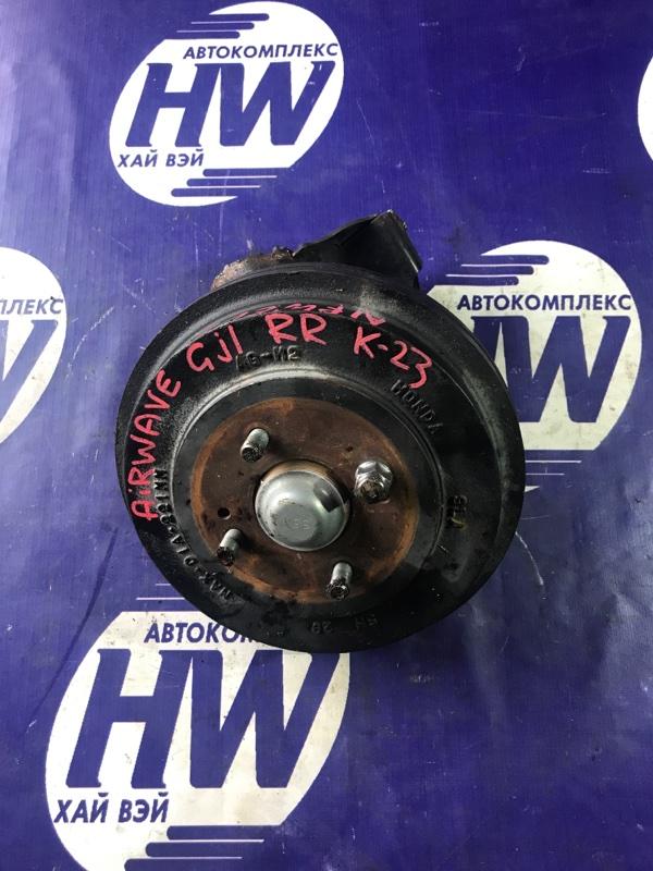 Ступица Honda Airwave GJ1 L15A задняя правая (б/у)