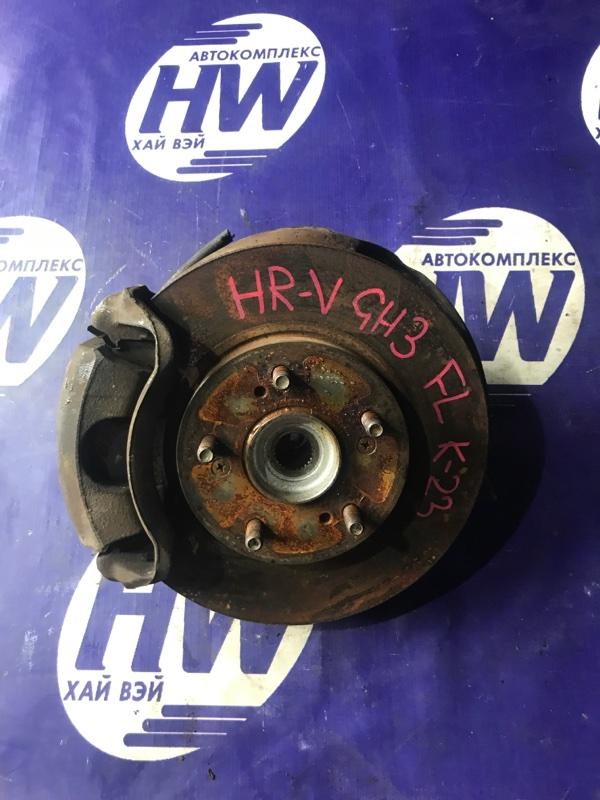 Ступица Honda Hr-V GH3 D16A передняя левая (б/у)