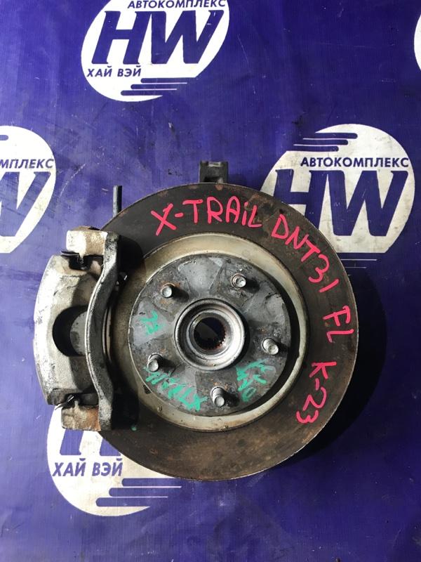 Ступица Nissan X-Trail DNT31 M9R передняя левая (б/у)
