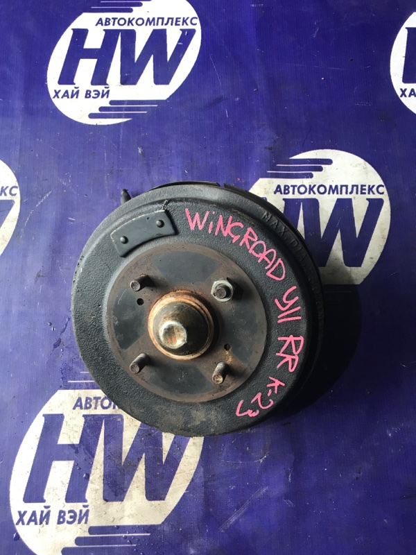 Ступица Nissan Wingroad WFY11 QG15 2003 задняя правая (б/у)