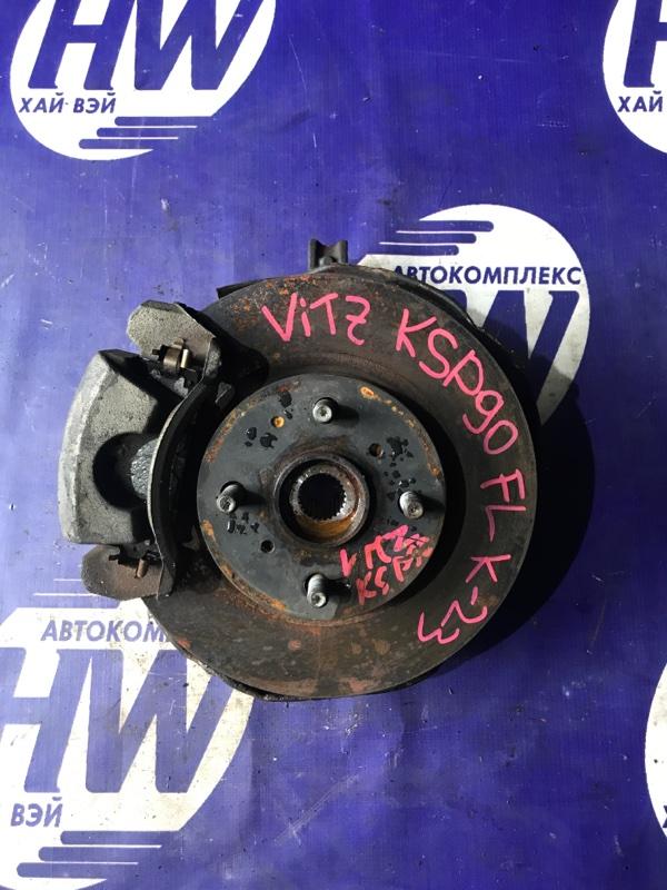 Ступица Toyota Vitz KSP90 1KR передняя левая (б/у)