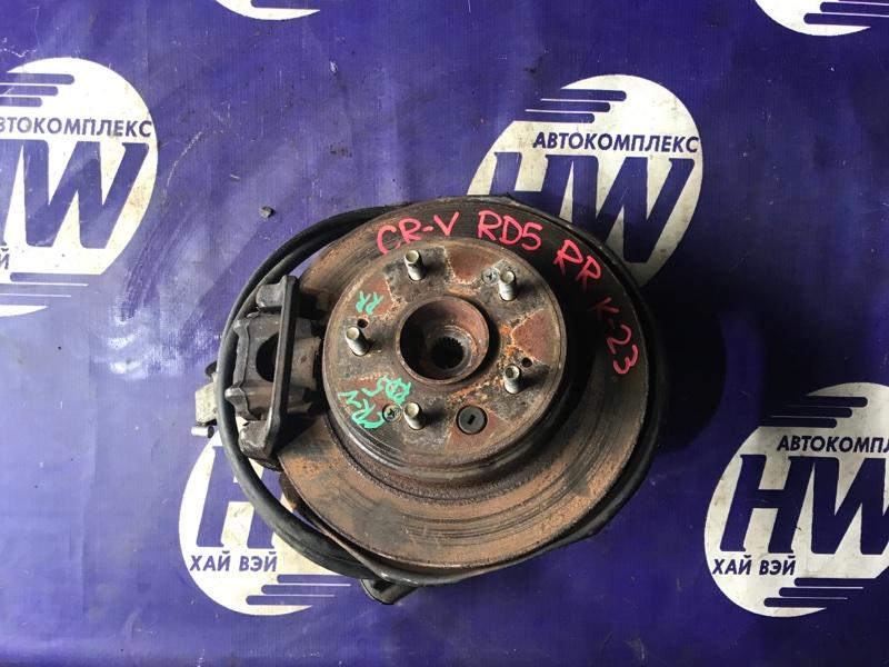 Ступица Honda Cr-V RD5 K20A задняя правая (б/у)