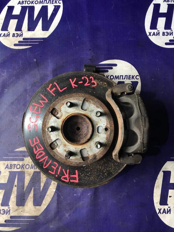 Ступица Mazda Bongo Friendee SGEW FE передняя левая (б/у)