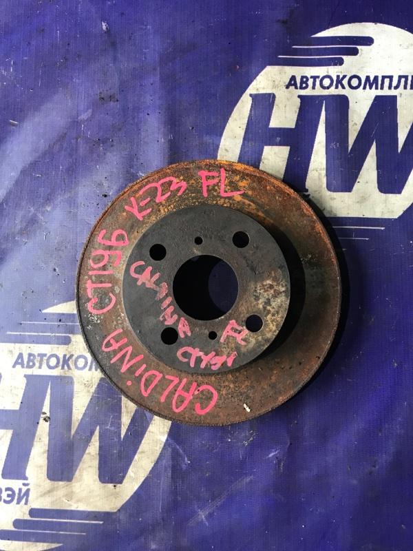 Диск тормозной Toyota Caldina CT196 2C передний (б/у)