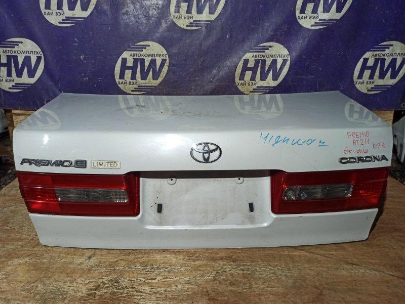 Крышка багажника Toyota Corona Premio AT211 7A (б/у)
