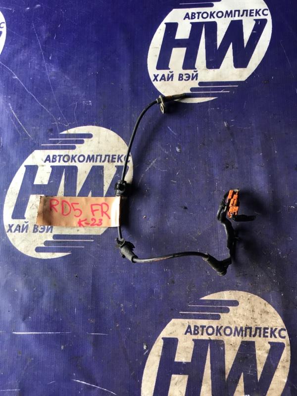Датчик abs Honda Cr-V RD5 K20A передний правый (б/у)