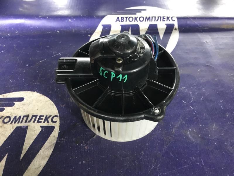 Мотор печки Toyota Platz SCP11 1SZ (б/у)