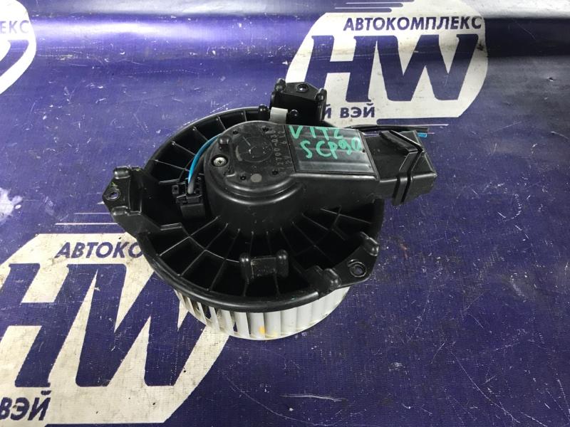 Мотор печки Toyota Vitz SCP90 2SZ (б/у)