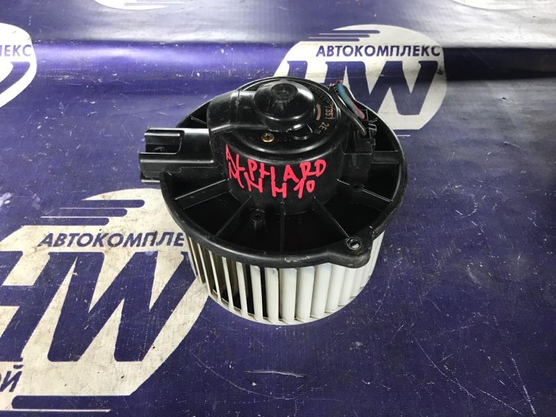 Мотор печки Toyota Alphard MNH10 1MZ (б/у)