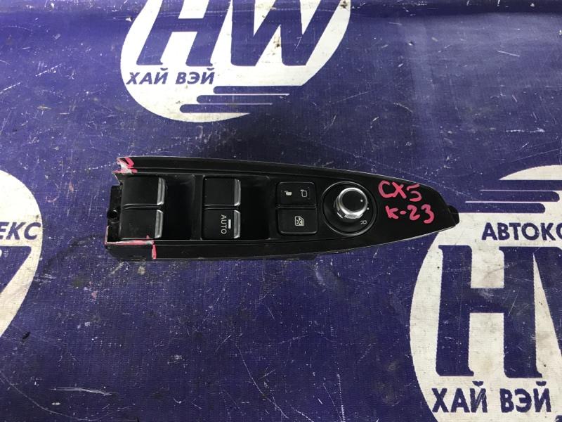 Блок упр. стеклоподъемниками Mazda Cx-5 KE2FW SH передний правый (б/у)