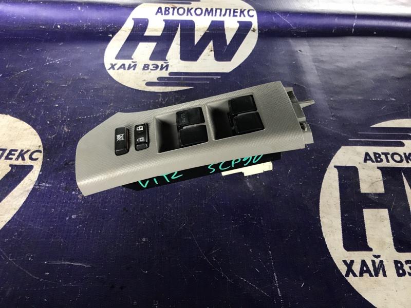 Блок упр. стеклоподъемниками Toyota Vitz SCP90 2SZ передний правый (б/у)