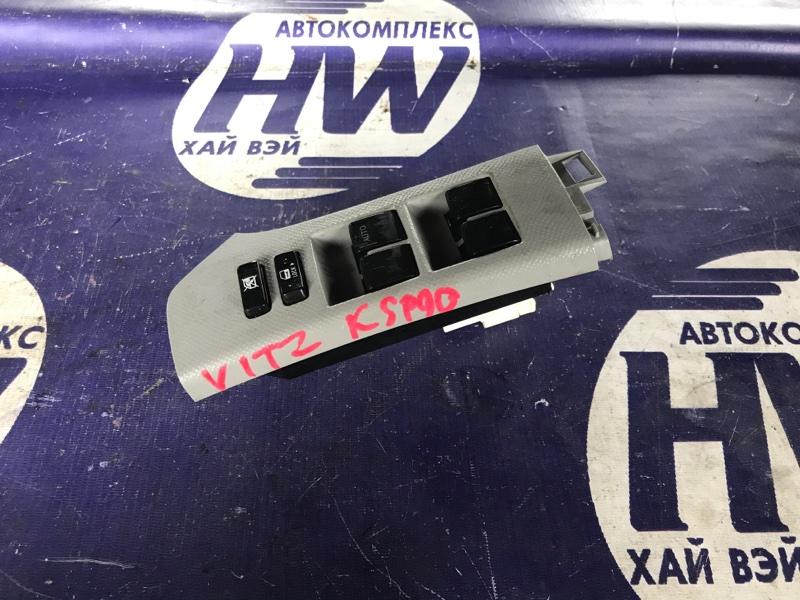Блок упр. стеклоподъемниками Toyota Vitz KSP90 1KR передний правый (б/у)
