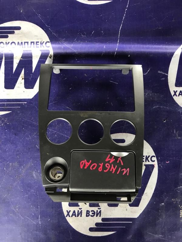 Консоль магнитофона Nissan Wingroad WFY11 QG15 2003 (б/у)