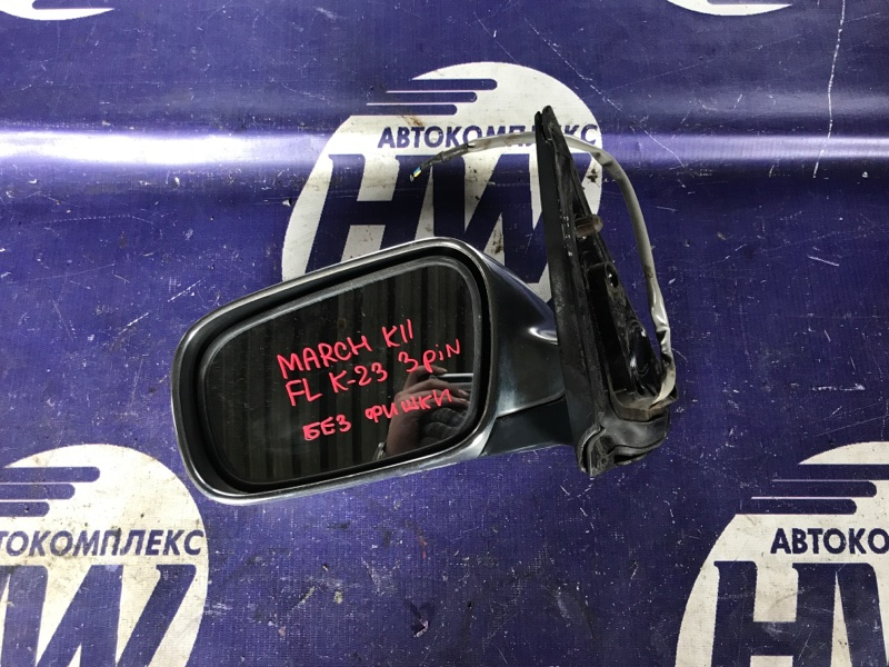 Зеркало Nissan March K11 CG10 левое (б/у)