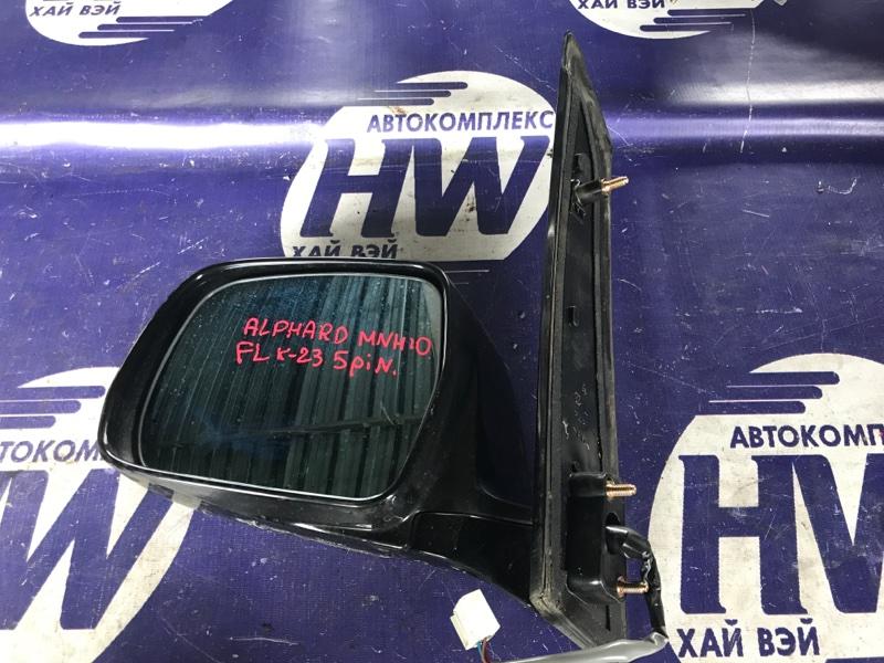 Зеркало Toyota Alphard MNH10 1MZ левое (б/у)